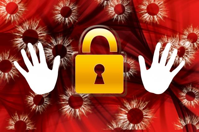 情報漏洩を防いでくれる便利なセキュリティを紹介